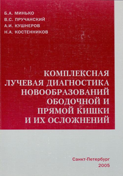 00002081.files