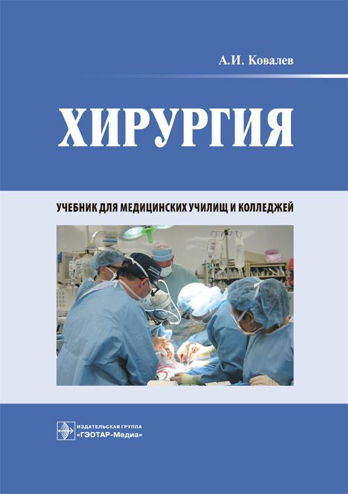 Hiryrgiya_cover-fin301.indd