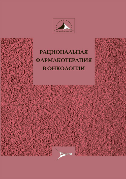 Cover_PFT_ <0438