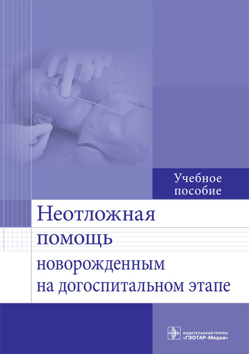Cover3 .in
