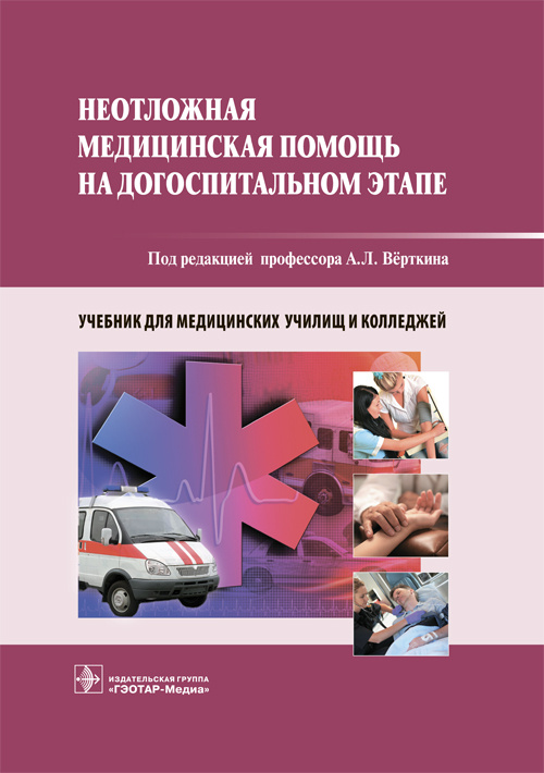 Cover_<042