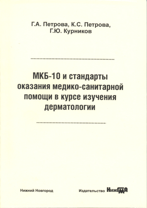 NF0005194.files