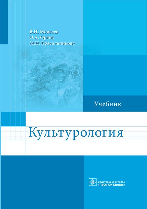 Cover Kult.indd
