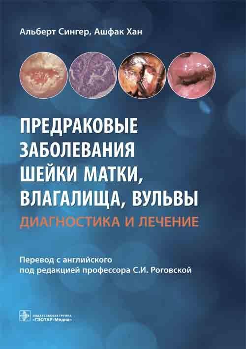 vivorachivayushaya-matku-iz-pizdi