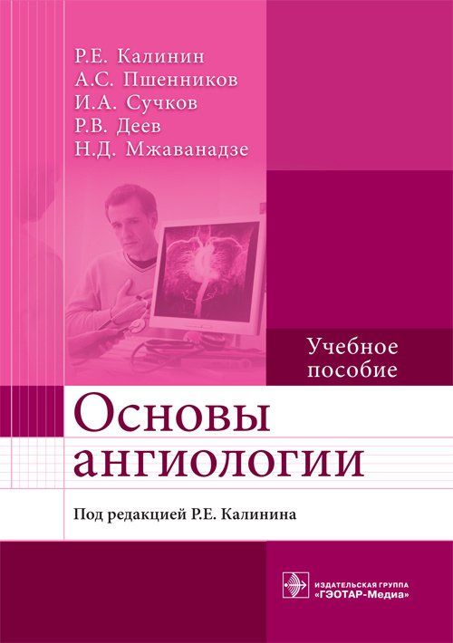 Cover1.indd