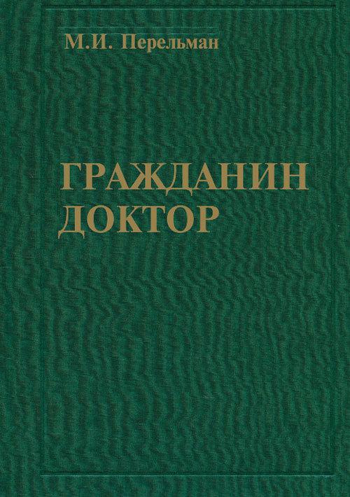 Q0007037.files