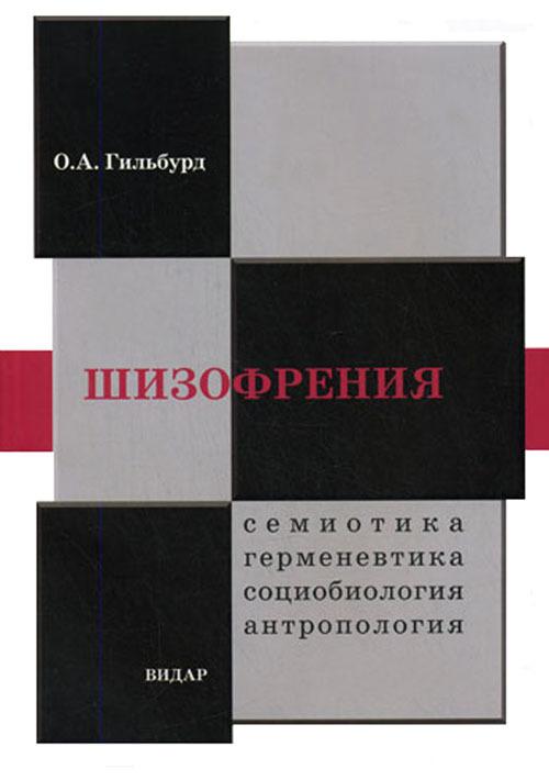 Q0007863.files