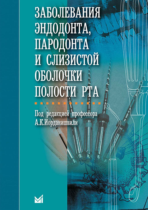 cover 2007.qxp