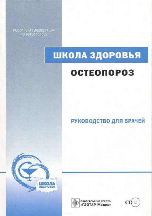 Q0008046.files