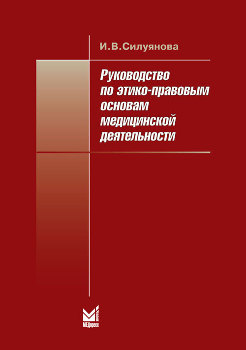 Cover_2008.indd