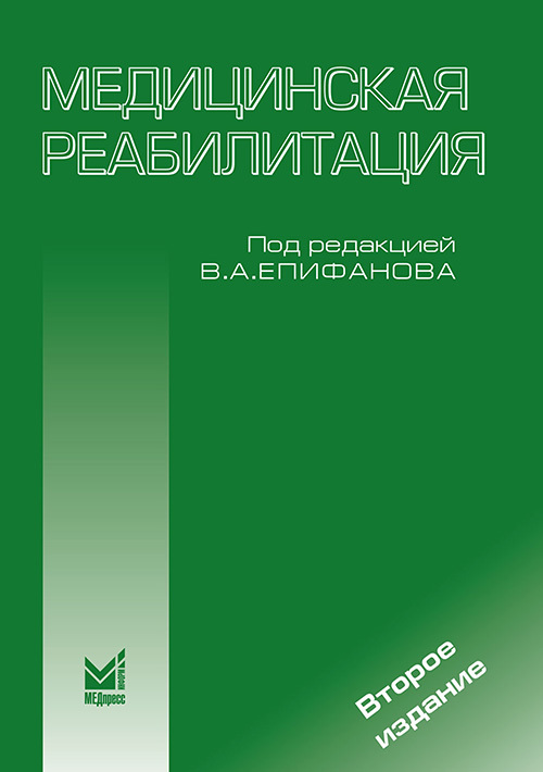 Cover-2008.indd