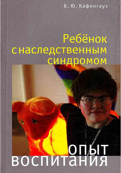 Q0009263.files
