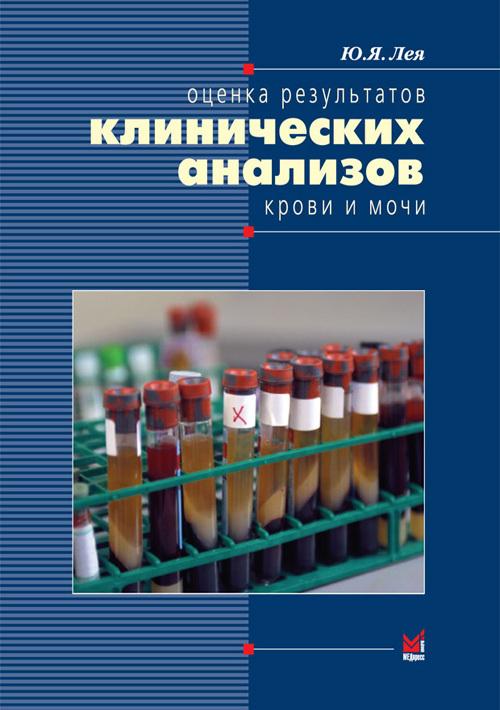 Cover_2008.qxp