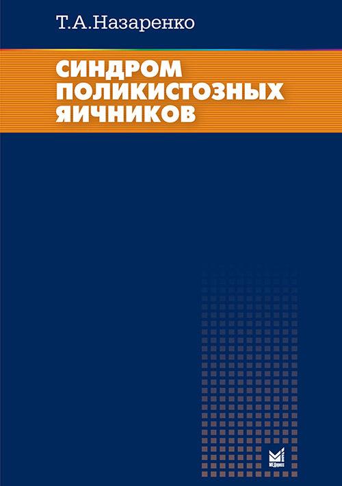 Cover 2008.qxp