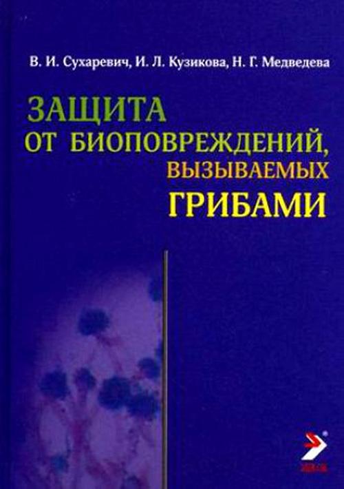 Q0111598.files