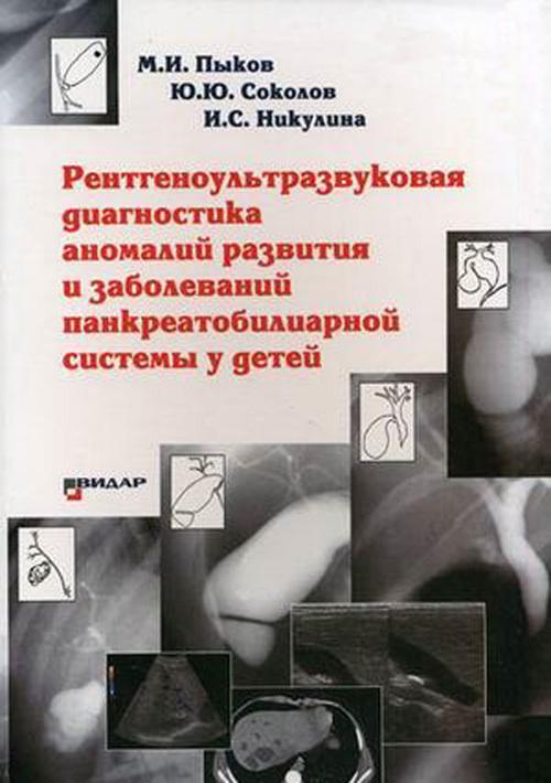 Q0112637.files
