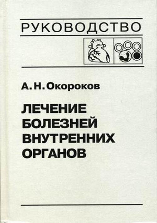 Q0115970.files