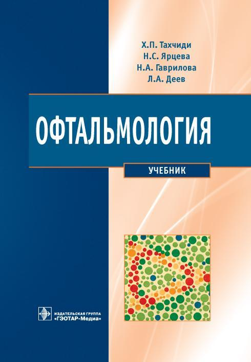 Oft_cover.indd