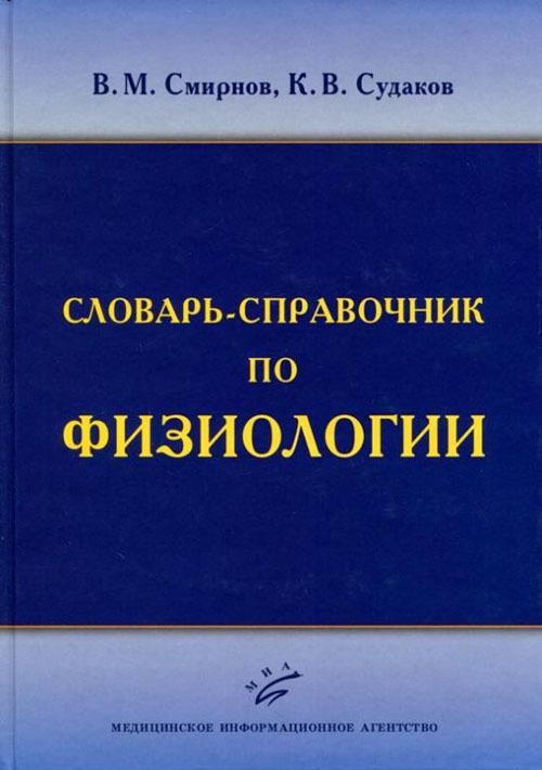 Q0116915.files