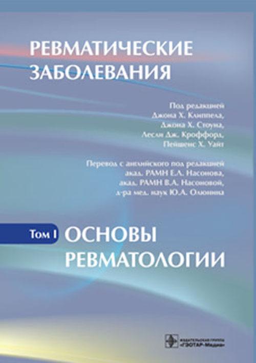 Q0117362.files