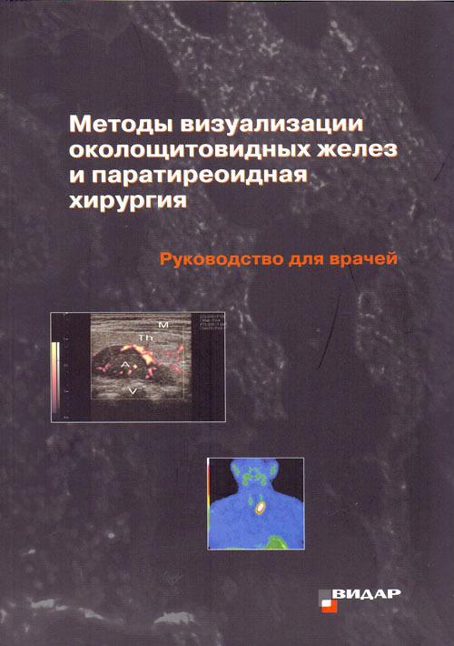 Q0117372.files