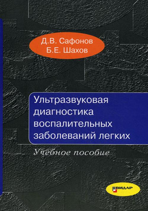 Q0118401.files