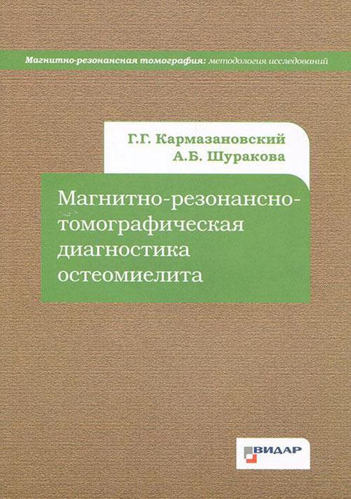 Q0118427.files