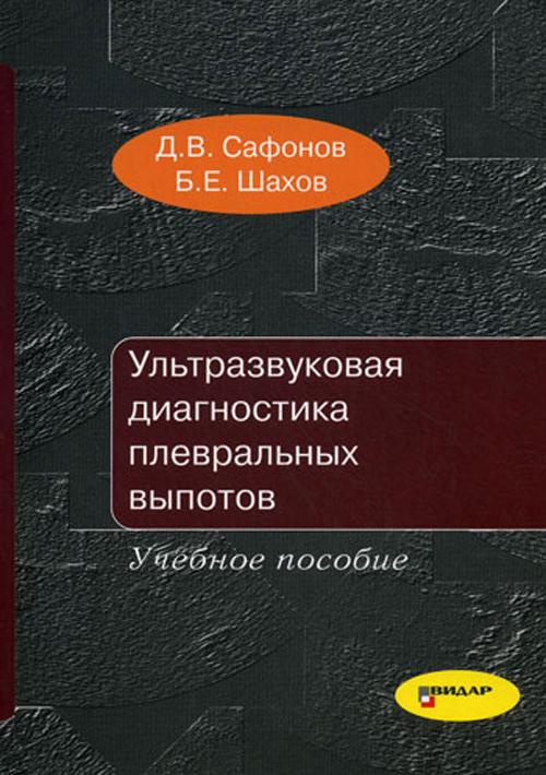 Q0118428.files