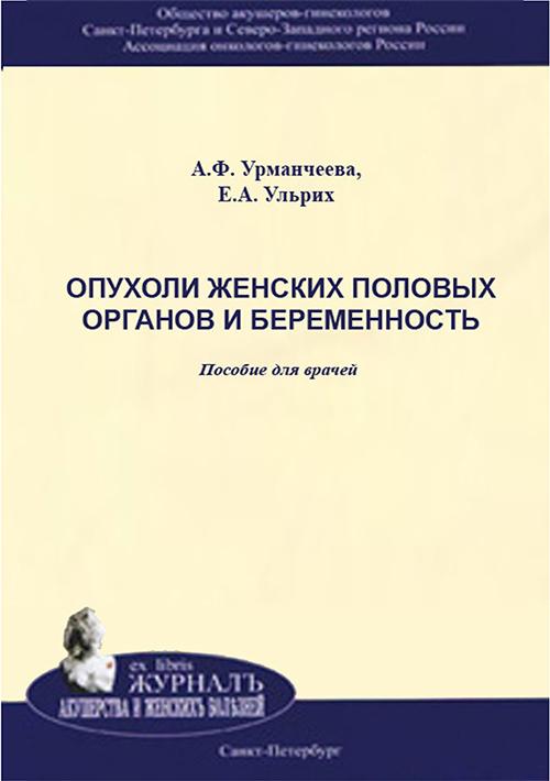 Q0119256.files
