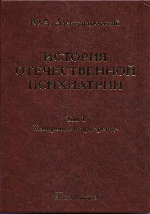 Q0119377.files