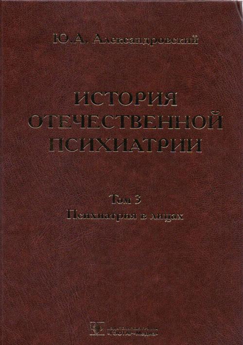 Q0119379.files
