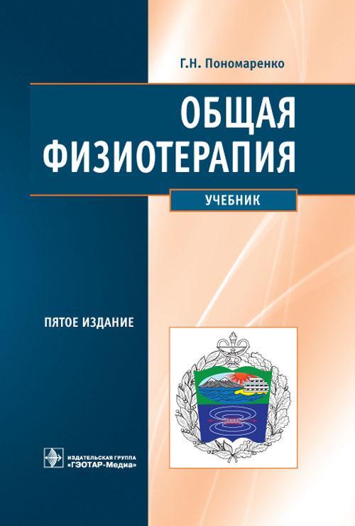 Q0120041.files