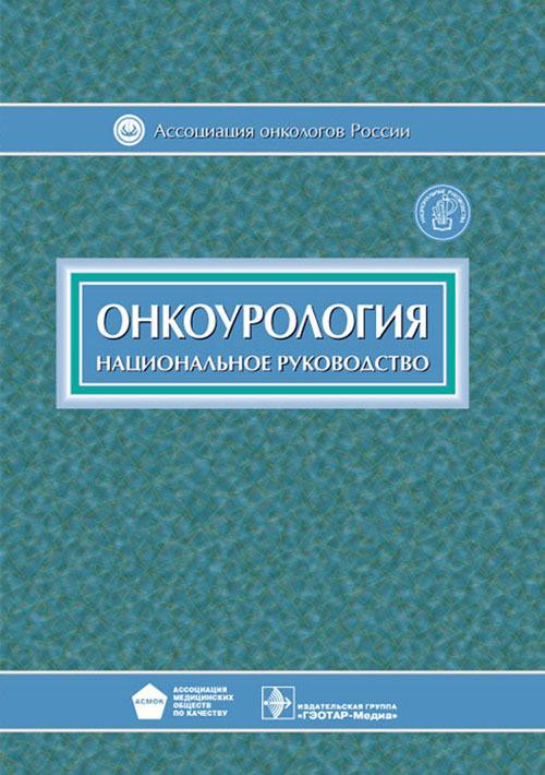 Q0120059.files