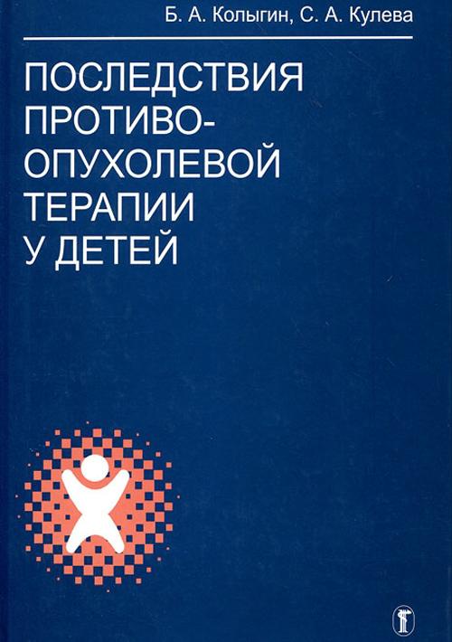 Q0120074.files