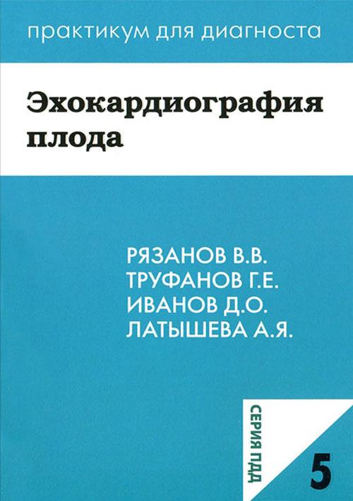 Q0120836.files