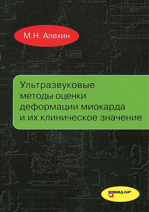 Q0121275.files