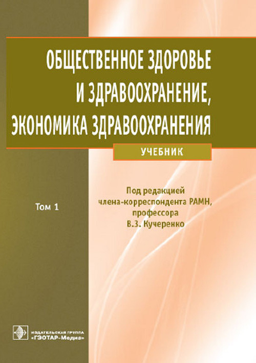 Q0121375.files