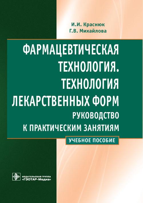 Q0122349.files