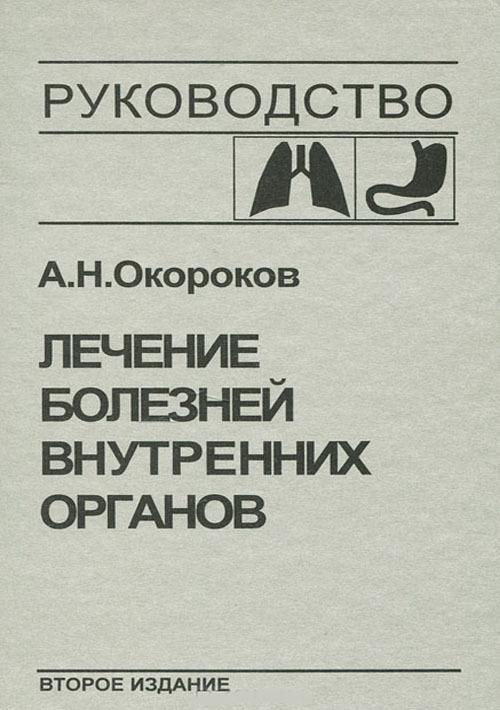 Q0122581.files