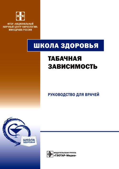 Q0123066.files