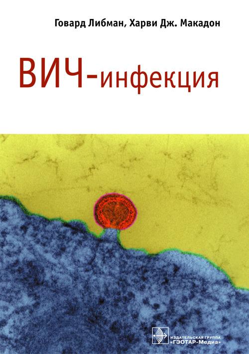 vich_cover-FIN_34.indd