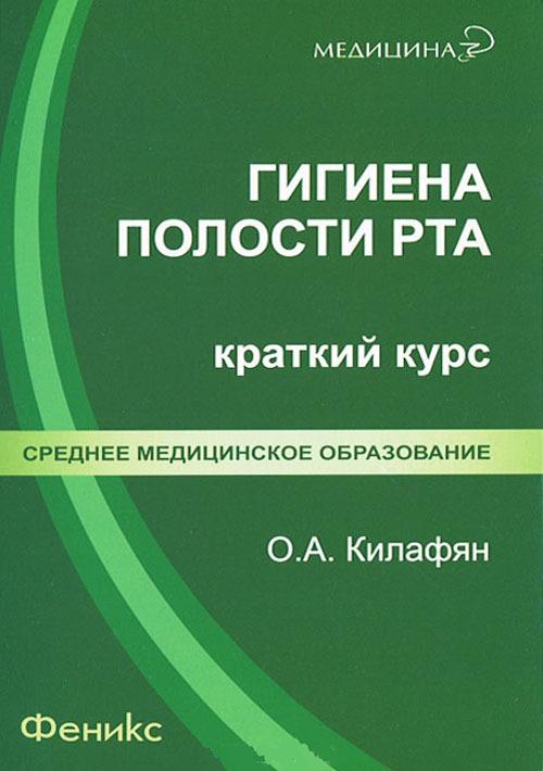 Q0123603.files