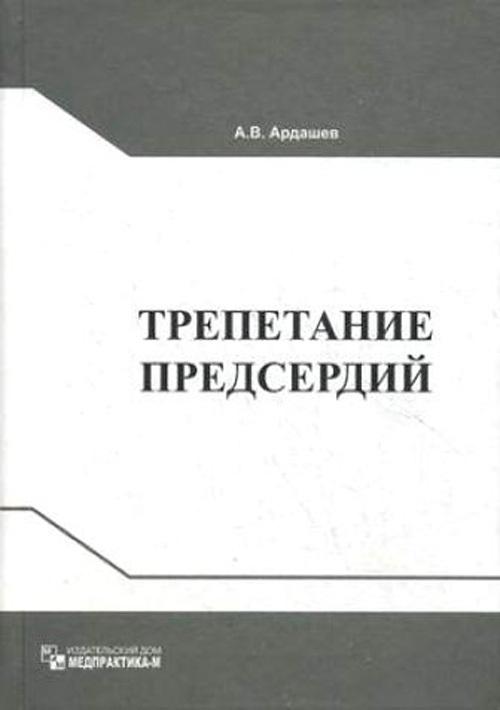 Q0124372.files