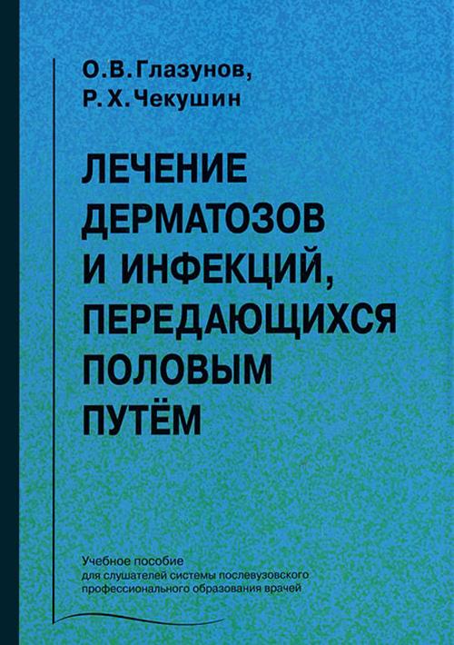 Q0124460.files