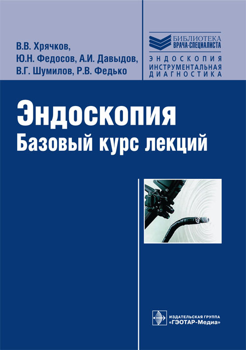 Cover <044