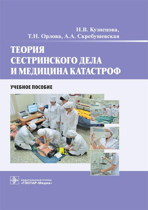 Cover_Teor sestr dela.indd