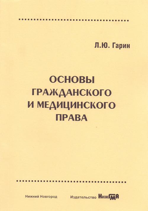 Q0125346.files