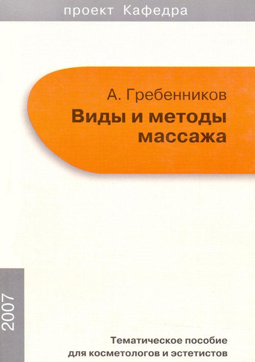 Q0125492.files