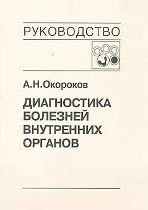 Q0125601.files