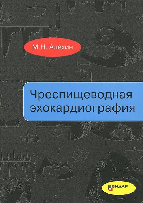Q0125724.files